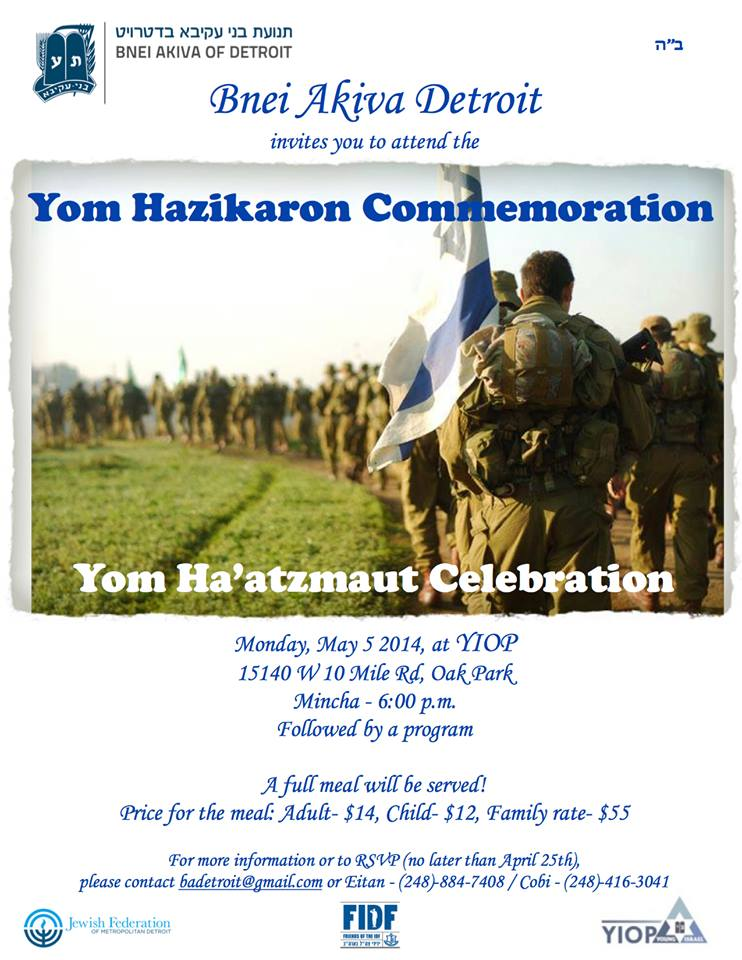 Bnei Akiva Yom Hazikaron and Yom Haatzmaut Information