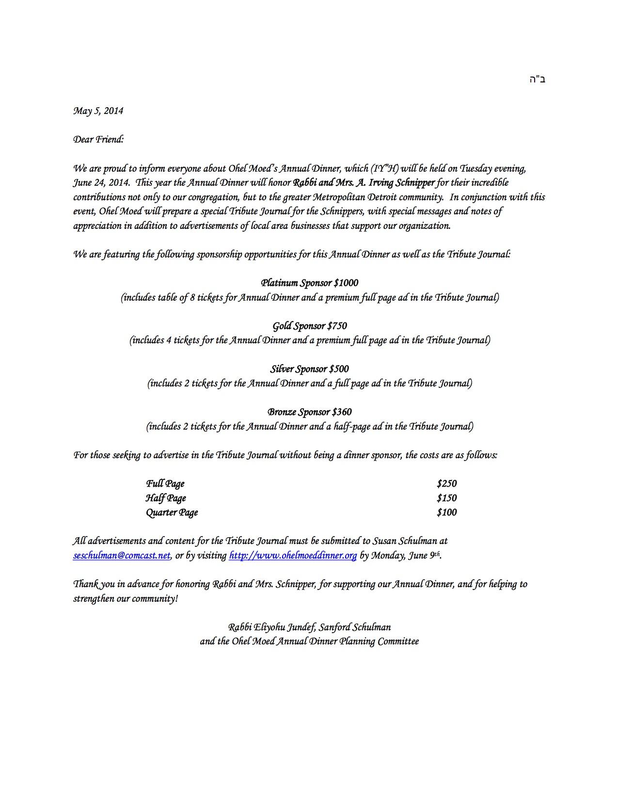 Ohel Moed Annual Dinner Member Letter 5-5-14