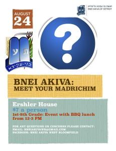 Meet your Madrichim
