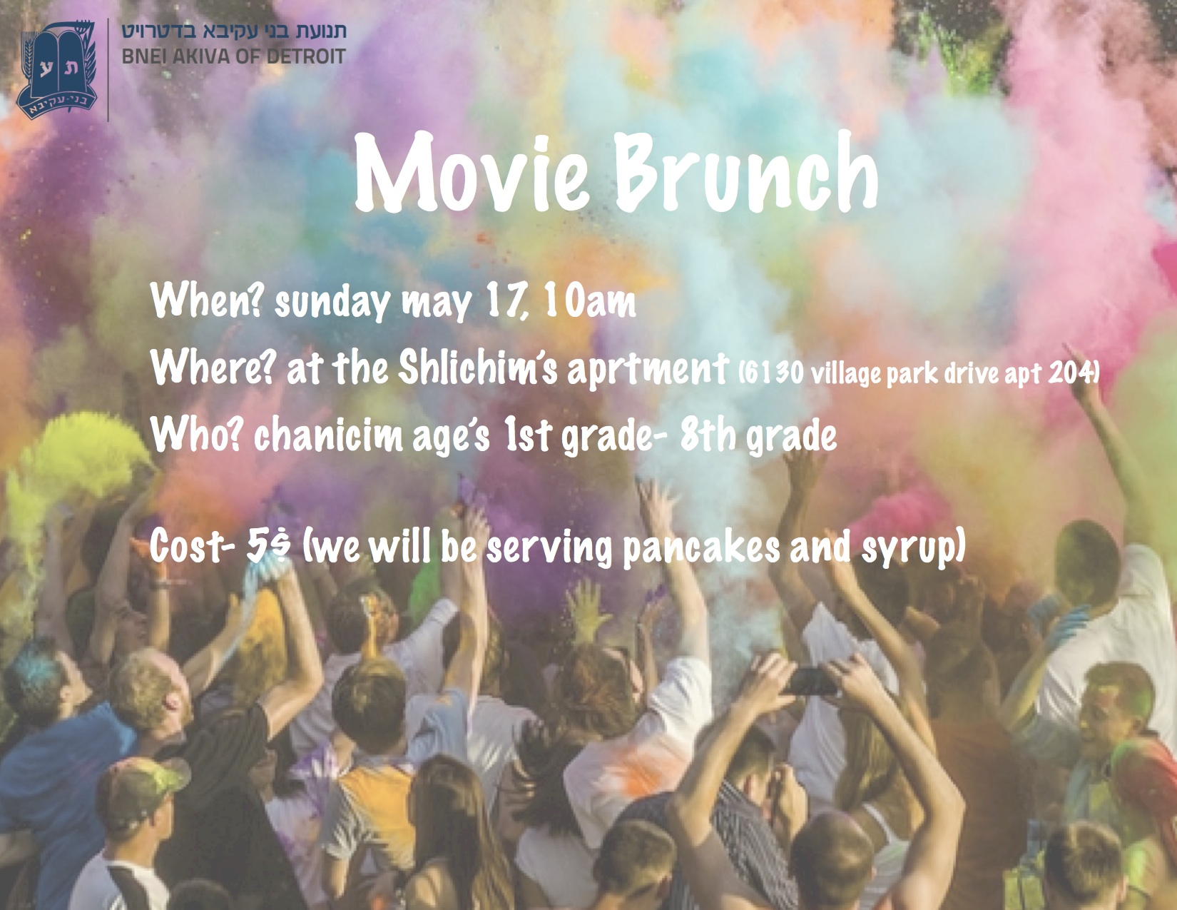movie brunch