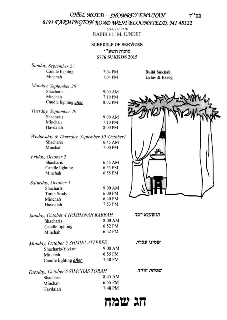 Sukkot schedule jpeg