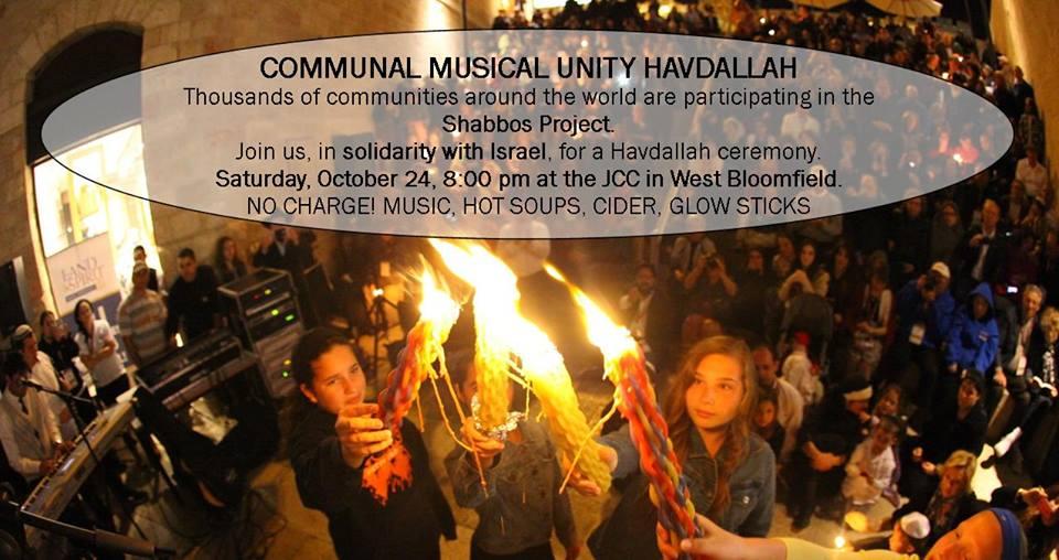 Communal Havdallah