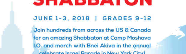Parashat Nasso- Weekly Announcements